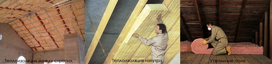 Как утеплить крышу для бани своими руками 2