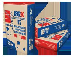 Brozex-FS «Короед FS3002»– 2,5мм(серая)