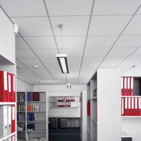 Подвесной потолок Ultima+ dB