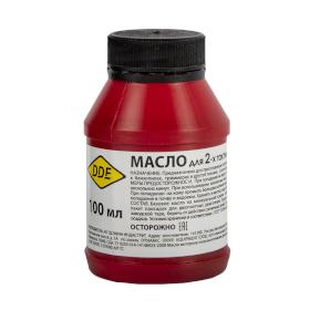 Масло 2-х тактное полусинтетическое 0,1л, красное
