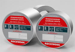 Алюминиевая клейкая лента ROCKWOOL 100мм