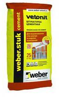 Цементная фасадная штукатурка Weber.stuk Cement