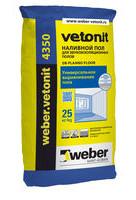 Самовыравнивающийся наливной пол Weber.vetonit 4350
