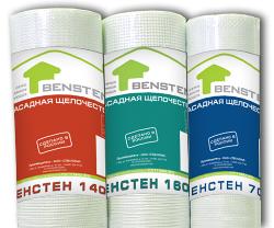 Сетка БЕНСТЕН 125 (1100 Н/5см)