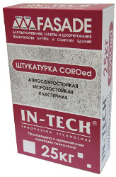 Штукатурка IN-Teck FASADE COROed белая (зимняя)